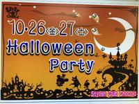 Halloween♡partyまでD-1