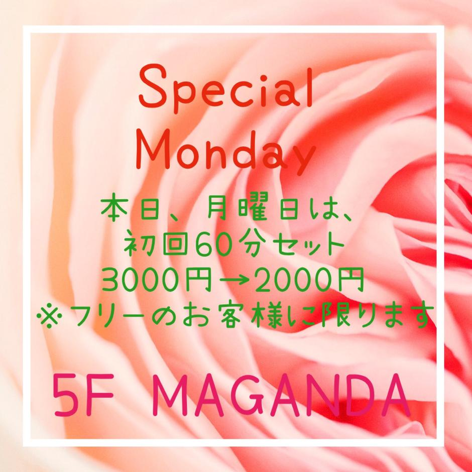 ★Special Monday★
