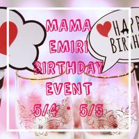 BIRTH DAY EVENT